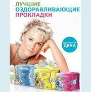 http://ufa.freeadsin.ru/content/root/users/2011/20110321/kvn-edelstar-gmail-com/images/201103/i20110321235142-prokladki-vse-s-devushkoj-100kb.jpg
