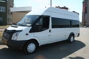 Закажи микроавтобус Ford Transit