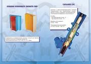 производство НПО,  обработка металлов на станках с ЧПУ