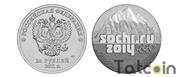Продам 25 рублёвую монету
