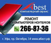 Матрица для ноутбука (дисплей) LCD,  LED,  CCFL,  лед подсветка,  ламповая