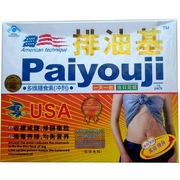 Paiyouji результат уже на 3 день!!!
