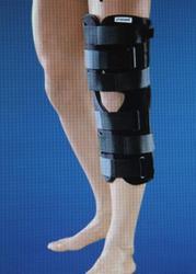 ТУТОР (наколенник) на коленный сустав для полной фиксации сустава