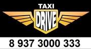 Такси Drive по району Сипайлово города Уфы