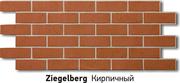 Фасадные панели Dёcke-R !!!!!!!НОВИНКА!!!!!!!!!
