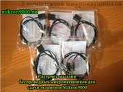 Беспроводные микронаушники (хенс хэнс) в уфе для ЕГЭ