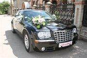 прокат аренда авто на свадьбу