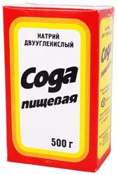Бикарбонат натрия (сода пищевая) оптом