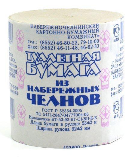 Туалетная бумага КБК