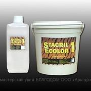 Продаю комплект  материала для реставрации железных и чугунных ванн !