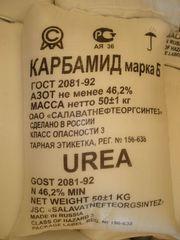 Карбамид оптом ГОСТ 2081-2010
