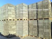 Полистиролбетон — стеновой материал и утеплитель одновременно