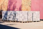 Производим и продаем пенобетонные блоки.