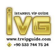 Гид по Стамбулу