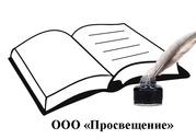 Требуется Автор по техническим дисциплинам