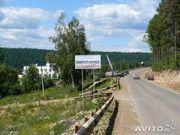 участок на Павловском водохранилище