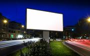 Наружная реклама на баннерах с применением широкоформатной печати