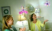 Летающая фея! Самая удивительная игрушка для детей! Кукла,  покорившая
