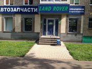 Магазин автозапчастей Land Rover
