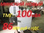 Трансформатор ТМГ-100кВА