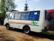 Продается автобус ПАЗ 32054 с маршрутом 255А
