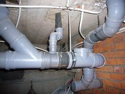 Отопление, водоснабжение а Уфе и Р.Б.