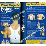 Magnetic Posture Support магнитный корректор осанки оптом Уфа