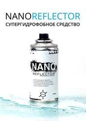 Nanoreflector в республике Башкортостан
