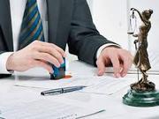 Юридическая помощь,  услуги юриста
