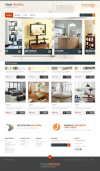 Продается сайт мебели