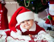 Лучший подарок Вашим деткам на Новый Год !