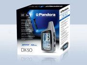 Автомобильная сигнализация Pandora DX 50