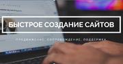 Разработка сайтов в Уфе Jdeuterium.