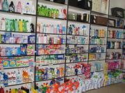 Хозяйственный магазин в Уфе