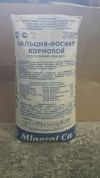 Минералкальцийфосфат (Mineral Ca-фосфат)