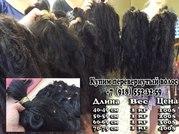 Куплю перевернутые волосы(no remy)