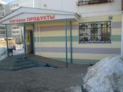 Продуктовый магазин «Эрика»
