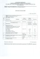 Бензин ТУ с параметрами Евро -4 АИ-92 по цене 36 000 руб/тн