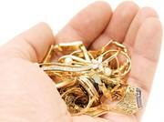 Скупка золота и серебра.