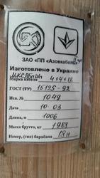 Кабель МКСАБпШп 4х4х1, 2 по низкой цене