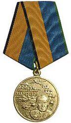 медали ВОВ - копии и др куплю