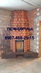 Строительство(кладка)печей, каминов, барбекю Уфа