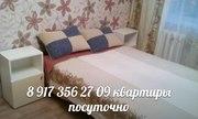 Сдается уютная квартира в Сипайлово! Час, ночь, сутки!