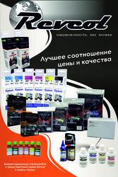 Всегда доступные расходные материалы для оргтехники от Revcol