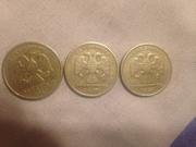 Продам монеты в городе уфа возможен торг
