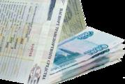 Ломбард Добрые Деньги.АВТО и ПТС в Исянгулово