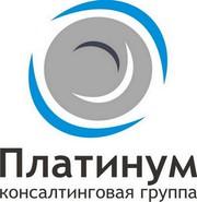 Автоюрист споры по ДТП г. Уфа