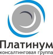 Независимая экспертиза после ДТП г. Уфа