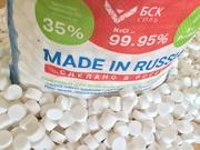 Нитритная и Таблетированная соль БСК