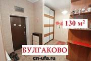 Классный готовый дом 125 кв.м с ремонтом в 20 мин от центра города.